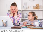 Купить «Worried young women thinking about problems», фото № 28085214, снято 29 апреля 2017 г. (c) Яков Филимонов / Фотобанк Лори