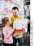 Купить «Father with a daughter delight purchase bird», фото № 28088114, снято 19 января 2017 г. (c) Яков Филимонов / Фотобанк Лори