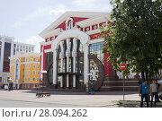 Купить «Музыкальный театр имени И. М. Яушева в городе Саранске», эксклюзивное фото № 28094262, снято 26 мая 2014 г. (c) Солодовникова Елена / Фотобанк Лори