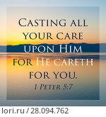 Купить «First Peter bible verse over sunset landscape», фото № 28094762, снято 21 июня 2010 г. (c) Александр Подшивалов / Фотобанк Лори