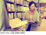Купить «Nice girl reading interesting book», фото № 28096666, снято 18 января 2018 г. (c) Яков Филимонов / Фотобанк Лори