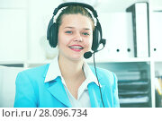 Купить «Female employee having a productive day at call-centre», фото № 28096734, снято 9 июня 2017 г. (c) Яков Филимонов / Фотобанк Лори