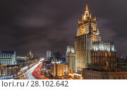 Купить «Ministry of Foreign Affairs building with illumination (Stalin skyscraper) at night in Moscow, Russia», фото № 28102642, снято 16 сентября 2019 г. (c) Losevsky Pavel / Фотобанк Лори