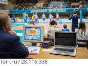 Купить «MOSCOW - NOV 5, 2016: Referee watch volleyball game Dynamo (Moscow) and Ural (Ufa) in Palace of Sports Dynamo», фото № 28116338, снято 5 ноября 2016 г. (c) Losevsky Pavel / Фотобанк Лори