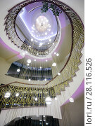 Купить «YEREVAN, ARMENIA - JAN 5, 2017: Spiral staircase in Hotel National, it is modern hotel, member of Luxury Group», фото № 28116526, снято 5 января 2017 г. (c) Losevsky Pavel / Фотобанк Лори