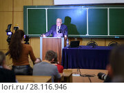Купить «MOSCOW, RUSSIA - FEB 17, 2016: Vice-chancellor Sadovnichy is speaking near desk at Faculty of journalism in Lomonosov moscow state university», фото № 28116946, снято 17 февраля 2016 г. (c) Losevsky Pavel / Фотобанк Лори