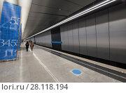 Купить «Metro station Lomonosovsky Prospekt -- is a station on the Kalininsko-Solntsevskaya Line of the Moscow Metro, Russia. It opened on 16 March 2017», фото № 28118194, снято 3 марта 2018 г. (c) Владимир Журавлев / Фотобанк Лори