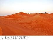 Купить «Просмотр заката солнца в пустыне Руб-эль-Хали. ОАЭ», фото № 28138814, снято 20 декабря 2014 г. (c) Сергей Афанасьев / Фотобанк Лори