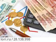 Купить «Российские деньги, графики, калькулятор и ручка», эксклюзивное фото № 28138998, снято 6 апреля 2017 г. (c) Юрий Морозов / Фотобанк Лори