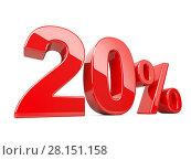 Купить «Twenty red percent symbol. 20% percentage rate. Special offer discount.», иллюстрация № 28151158 (c) Маринченко Александр / Фотобанк Лори