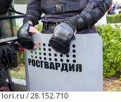 "Купить «Russian riot police used shields. Text in russian: ""Rosgvardia"". Rosgvardia is the internal military force of the government of Russia», фото № 28152710, снято 10 сентября 2017 г. (c) FotograFF / Фотобанк Лори"
