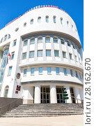 Купить «Facade of Samara state technical university in sunny day», фото № 28162670, снято 12 июня 2017 г. (c) FotograFF / Фотобанк Лори