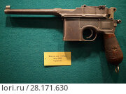 Купить «MOSCOW - SEP 22, 2016: Mauser gun at museum on Petrovka, 38, Main Department of Moscow Ministry of Internal Affairs, text - Mauser 763-mm, Germany», фото № 28171630, снято 22 сентября 2016 г. (c) Losevsky Pavel / Фотобанк Лори