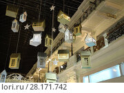 Купить «RUSSIA, MOSCOW - 03 JAN, 2015: Christmas decor of ceiling with houses in a Petrovsky Passage», фото № 28171742, снято 3 января 2015 г. (c) Losevsky Pavel / Фотобанк Лори