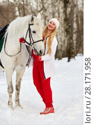 Купить «Young smiling woman stands with white horse in winter park», фото № 28171958, снято 15 января 2016 г. (c) Losevsky Pavel / Фотобанк Лори