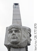 Купить «Монумент Славы пограничникам Камчатки», фото № 28177870, снято 28 мая 2016 г. (c) А. А. Пирагис / Фотобанк Лори