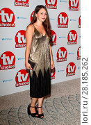 Купить «The TV Choice Awards 2016 at The Dorchester, Park Lane, London Featuring: Lacey Turner Where: London, United Kingdom When: 05 Sep 2016 Credit: WENN.com», фото № 28185262, снято 5 сентября 2016 г. (c) age Fotostock / Фотобанк Лори