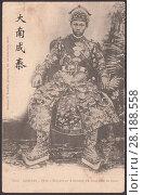 Купить «10-й император Вьетнама (Аннам) Тхань-тхай Фе-де из династии Нгуен в парадном одеянии восседает на троне..Старинная почтовая карточка Франции», иллюстрация № 28188558 (c) александр афанасьев / Фотобанк Лори