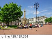 Купить «Площадь короля Георга в Глазго, Великобритания», фото № 28189334, снято 7 июня 2013 г. (c) Natalya Sidorova / Фотобанк Лори