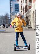Купить «Девочка на гироскутере в весеннее время на улице города», фото № 28191678, снято 17 марта 2018 г. (c) Кекяляйнен Андрей / Фотобанк Лори