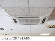 Купить «Офисный потолочный кондиционер», фото № 28191686, снято 2 марта 2018 г. (c) Кекяляйнен Андрей / Фотобанк Лори