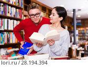 Купить «Guy interested in book that girl reading», фото № 28194394, снято 18 января 2018 г. (c) Яков Филимонов / Фотобанк Лори
