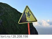 Знак в горах возможно падение. Стоковое фото, фотограф Скалдина Мария / Фотобанк Лори