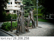 """Купить «""""Дама с собачкой""""», фото № 28208258, снято 20 июня 2007 г. (c) Владимир Бесперстов / Фотобанк Лори"""