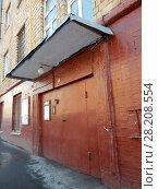 Купить «Подъезд. Пятиэтажный кирпичный жилой дом серии II-05 (1958). Улица Куусинена, 4, корпус 3. Хорошевский район. Город Москва», эксклюзивное фото № 28208554, снято 20 марта 2018 г. (c) lana1501 / Фотобанк Лори