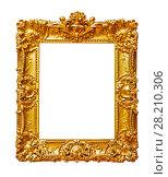 Купить «Старинная золотая деревянная рамка на белом фоне изолировано», фото № 28210306, снято 20 марта 2018 г. (c) Наталья Волкова / Фотобанк Лори