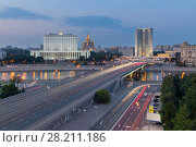 Купить «Government of Russian Federation, Novoarbatsky bridge in Moscow, Russia», фото № 28211186, снято 9 августа 2015 г. (c) Losevsky Pavel / Фотобанк Лори