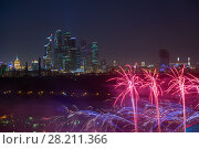 Купить «Skyscrapers of Moscow city and bright fireworks at night in Russia», фото № 28211366, снято 4 октября 2015 г. (c) Losevsky Pavel / Фотобанк Лори