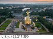 Купить «MOSCOW - MAY 29, 2016: Worker and Collective Farm monument with illumination was built in 1937 by Vera Mukhina», фото № 28211390, снято 29 мая 2016 г. (c) Losevsky Pavel / Фотобанк Лори