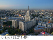 Купить «Red Gate Building (Stalin skyscraper) at morning in Moscow, Russia, panorama», фото № 28211494, снято 5 августа 2016 г. (c) Losevsky Pavel / Фотобанк Лори