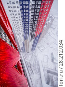 Купить «MOSCOW, RUSSIA - FEB 3, 2014: (top view) Modern residential complex Art during snowfall», фото № 28212034, снято 3 февраля 2014 г. (c) Losevsky Pavel / Фотобанк Лори