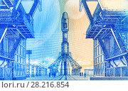 Купить «Banknote of two thousand Russian rubles closeup», фото № 28216854, снято 24 марта 2019 г. (c) FotograFF / Фотобанк Лори