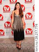 Купить «The TV Choice Awards 2016 held at the Dorchester - Arrivals Featuring: Lacey Turner Where: London, United Kingdom When: 05 Sep 2016 Credit: Lia Toby/WENN.com», фото № 28217774, снято 5 сентября 2016 г. (c) age Fotostock / Фотобанк Лори