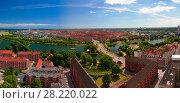 Купить «Panoramic aerial cityscape of Copenhagen , Denmark», фото № 28220022, снято 15 июня 2014 г. (c) Сергей Майоров / Фотобанк Лори