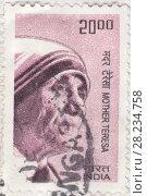 Мать Тереза. Почтовая марка Индии. Стоковая иллюстрация, иллюстратор Илюхина Наталья / Фотобанк Лори