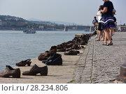Купить «Памятник жертвам Холокоста в Будапеште», фото № 28234806, снято 17 июля 2015 г. (c) Скалдина Мария / Фотобанк Лори