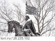 Купить «Памятник Дмитрию Донскому в Москве. Фрагмент», эксклюзивное фото № 28235102, снято 28 января 2015 г. (c) Алёшина Оксана / Фотобанк Лори