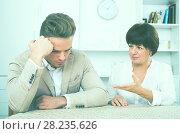 Купить «Son turned away from mother», фото № 28235626, снято 19 октября 2019 г. (c) Яков Филимонов / Фотобанк Лори