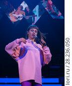 Купить «Екатерина Иванчикова и группа IOWA», фото № 28236050, снято 2 ноября 2017 г. (c) Андрей Голубев / Фотобанк Лори