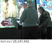 Купить «Две пожилые женщины читают информацию на сенсорном экране. Выставка «Рюриковичи» (862 - 1598). Исторический парк «Россия — моя история». Санкт - Петербург», фото № 28241842, снято 29 марта 2018 г. (c) Румянцева Наталия / Фотобанк Лори