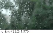 Купить «Summer rain and wet glass», видеоролик № 28241970, снято 21 августа 2018 г. (c) Данил Руденко / Фотобанк Лори