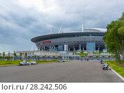 Купить «Вид на стадион Санкт-Петербург арена из парка 300-летия Санкт-Петербурга», эксклюзивное фото № 28242506, снято 25 июня 2017 г. (c) Александр Щепин / Фотобанк Лори