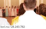 Young people in a historical costumes at the reenactment ball. Стоковое видео, видеограф Константин Шишкин / Фотобанк Лори