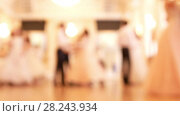 Купить «Dancing couples in the vintage costumes at the historical ball - blurred», видеоролик № 28243934, снято 22 июля 2019 г. (c) Константин Шишкин / Фотобанк Лори
