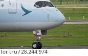 Купить «Airbus A350 cockpit close-up», видеоролик № 28244974, снято 22 июля 2017 г. (c) Игорь Жоров / Фотобанк Лори
