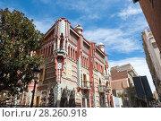 Купить «Casa Vicens is a house in Barcelona, designed by Antoni Gaudí», фото № 28260918, снято 31 марта 2018 г. (c) Ольга Визави / Фотобанк Лори